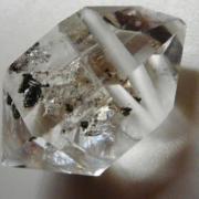 Boutique diamant herkimer 1